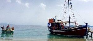 Madalena Boat Cruises